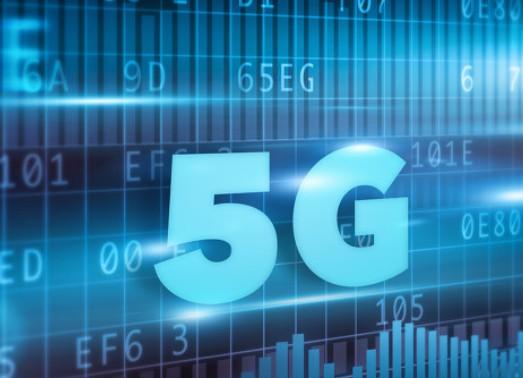 新基建中5G产业链四大关键环节价值分析