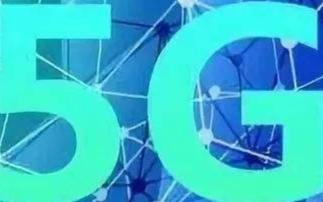 華為還將被徹底從英國的5g網絡中移除