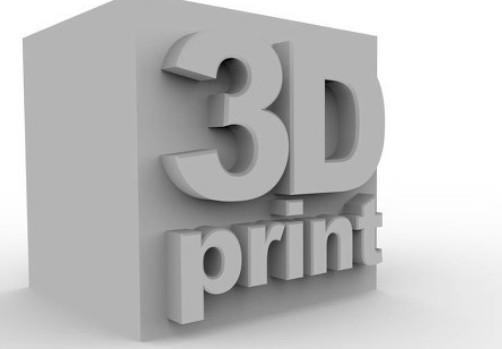 3D機器視覺檢測相比2D系統的優勢