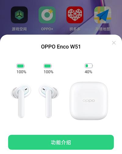 OPPO Enco W51无线降噪耳机评测 千元...