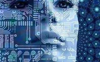 廣東工業大學召開2020年招生新聞發布會,新增人工智能等5個新工科專業