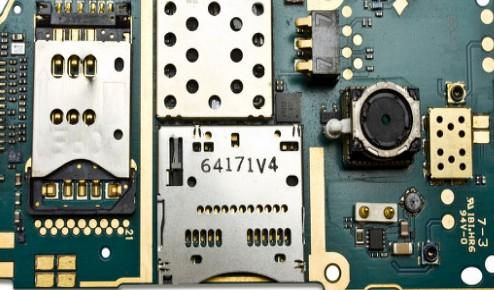 楚航科技开展以77GHz毫米波雷达技术为核心的智...