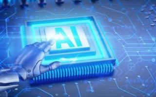 芯片設計服務將在AI和IoT時代扮演重要角色