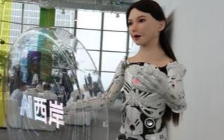 上海徐汇的西岸国际人工智能中心AI TOWER正...