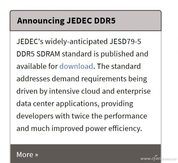 DDR5正式确定标准 DDR5和DDR4有何区别