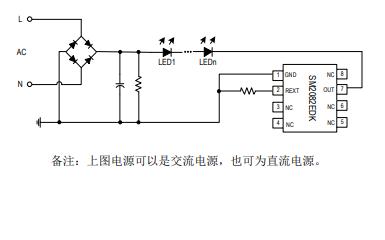 SM2082EDK單通道LED線性恒流控制芯片的數據手冊免費下載