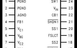 基于微差法提高A/D转换分辨率的测量方法研究