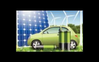 新能源汽車電池怎么處理_新能源汽車電池的分類