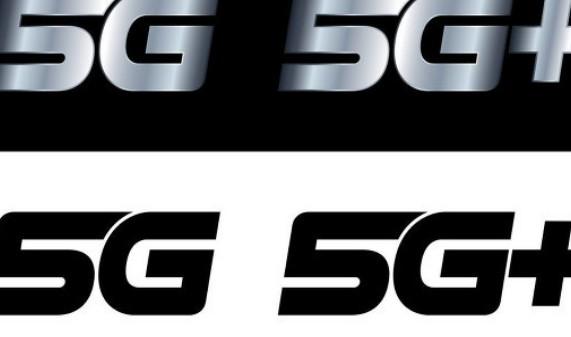 構建5G技術生態,促進全球5G產業及應用發展