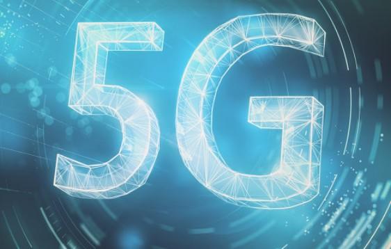 2020年5G產業發展趨勢分析