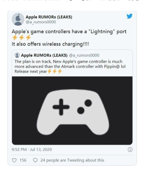 爆蘋果新型游戲手柄采用了lighting接口,同時支持無線充電