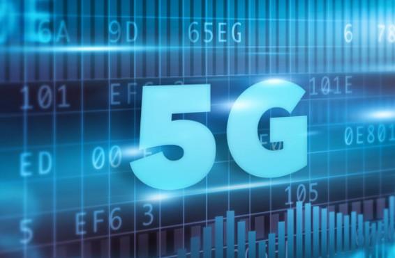 趙大春:5G專用網絡是承載各類創新應用的關鍵設施