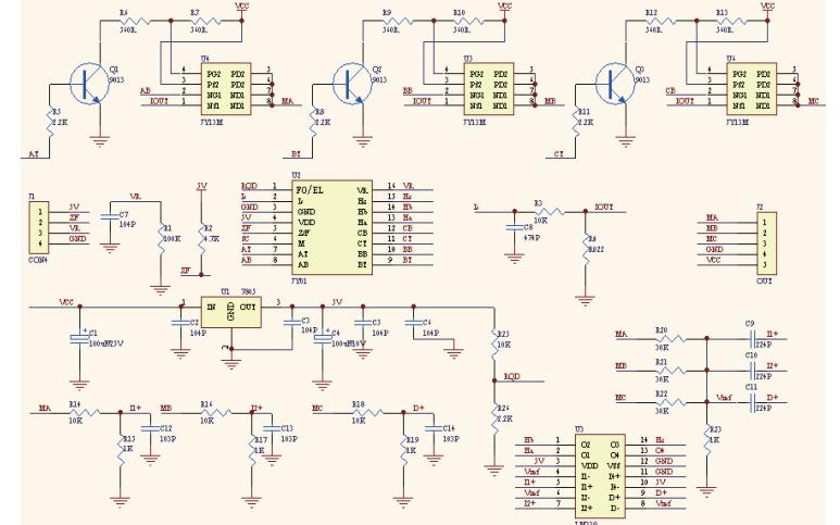 JY01直流無刷電機驅動控制專用芯片的數據手冊免費下載