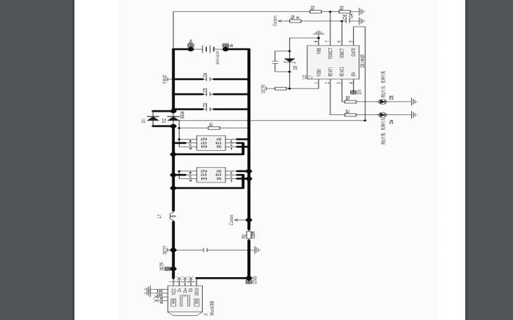 CR196E和CR196F開關升壓型鋰電池充電管理芯片的數據手冊免費下載