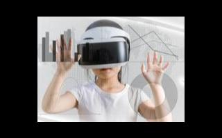 虚拟现实技术专业学什么_虚拟现实技术就业方向