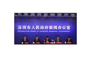 深圳首批新基建項目95個投資4119億 深圳8月實現5G網絡全覆蓋