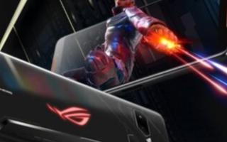 新一代ASUS游戲玩家智能手機ROG Phone 3正式亮相