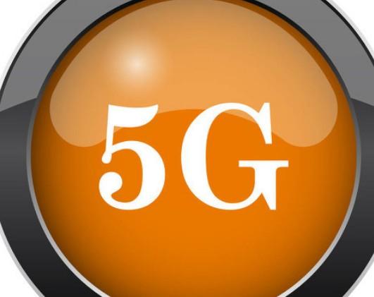 5G為什么要用邊緣計算?