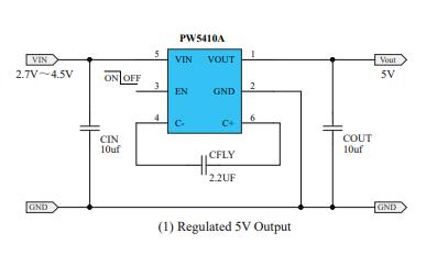 PW5410A輸出5V穩壓電荷泵DCDC變換器芯片的數據手冊免費下載