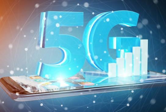 5G時代,如何迎接通信領域網絡安全新挑戰?