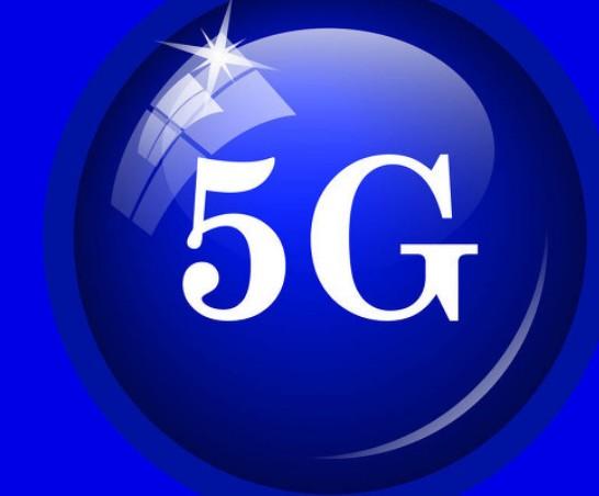 5G應用不斷深化,助推大數據、人工智能等與實體經濟深度融合