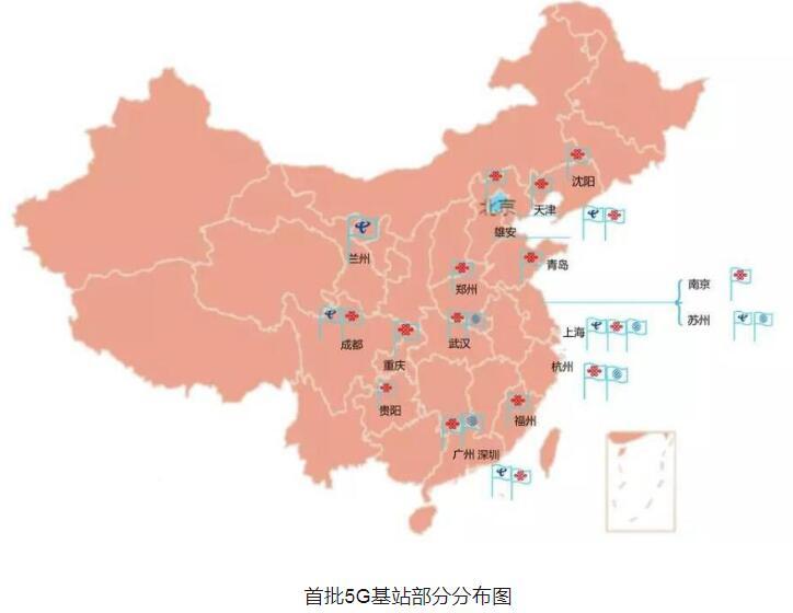5g基站建设哪家公司建_5g基站分布图