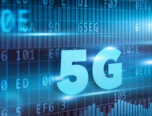 5G网络的发展趋势分析
