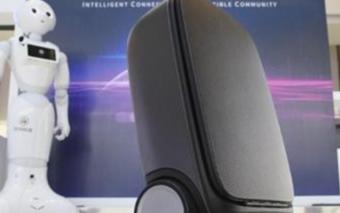 布局人工智能領域,引領行業加速互聯網+轉型升級