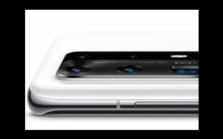 值得的手機 華為P40系列采用麒麟990 5G芯片 先進7nm+ EUV工藝