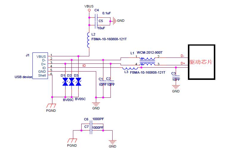 USB设备电磁兼容设计标准电路图