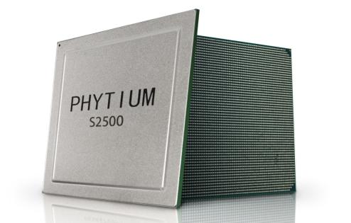 飛騰發布高可擴展芯片騰云S2500  開啟多路服務新時代