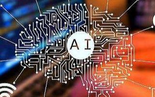 长三角人工智能企业路演暨产业合作研讨会在上海举办