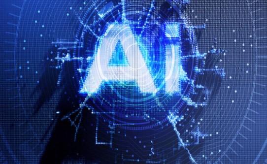 2020年人工智能業務十大發展趨勢分析