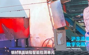 上海市第三批人工智能应用场景需求来了!