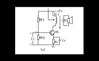 晶体管对功率放大有哪些要求,如何克服交越失真