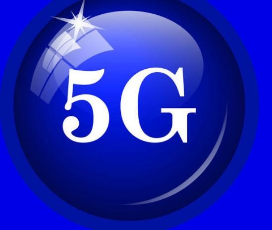 多地密集發布5G年度新建計劃,擴大5G基站建設規模