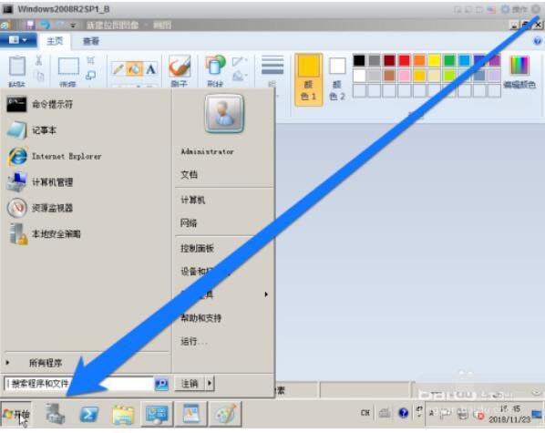 服务器的基本配置_服务器的配置怎么看