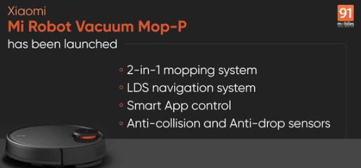 小米P系统扫地机器人最新发布
