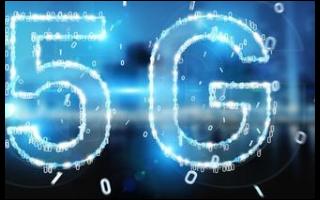 快訊:工信部與廣電總局攜手:2G、3G加速退網5G提速