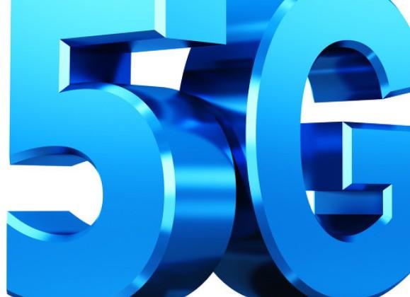 应对5G网络安全问题的四大措施