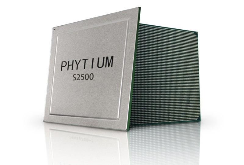 新基建推动国产CPU从跟跑到并跑,飞腾重磅发布腾云S2500