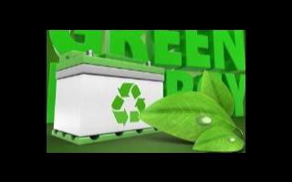 新能源汽車電池包的構成_新能源汽車電池組裝全過程