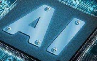 MBZUAI發起專家主導的會議探討AI的力量