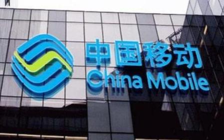 中國移動2020年光纜大單14家中標 華為拿下意大利電信5G訂單