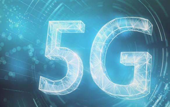 发展6G网络的优势与趋势