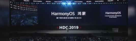 華為預計在下半年發布國產鴻蒙系統2.0