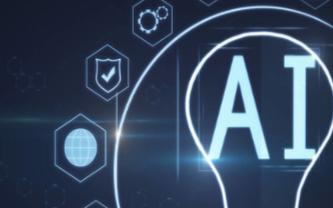 "AI是產業互聯網的""中央處理器"""