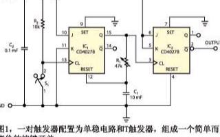 采用单IC实现按键式机械开关的替换电路的应用设计