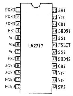 高性能DC/DC变换器LM2717的特点性能和电...