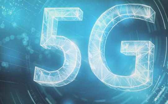5G时代,MEC迎来怎样的机遇和挑战?
